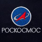 Пример вышивки для Роскосмос