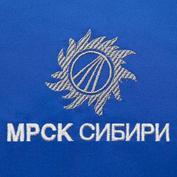 Фирменная вышивка МРСК Сибири