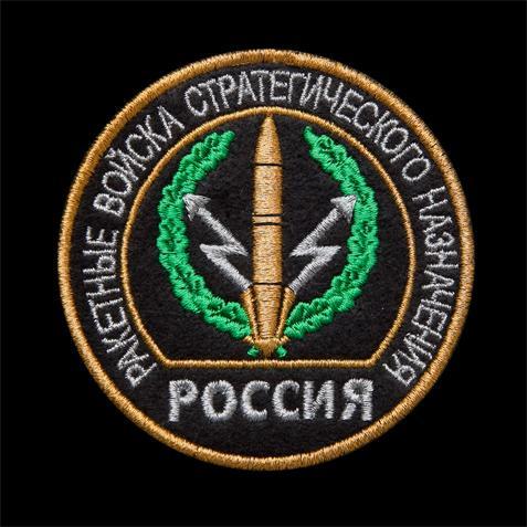 войска рхбз вс россии