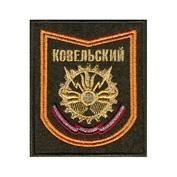 Шеврон ВС РФ, вышитый золотыми нитями